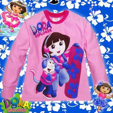 Ватирана блуза Дора и Ботичко в розово/циклама