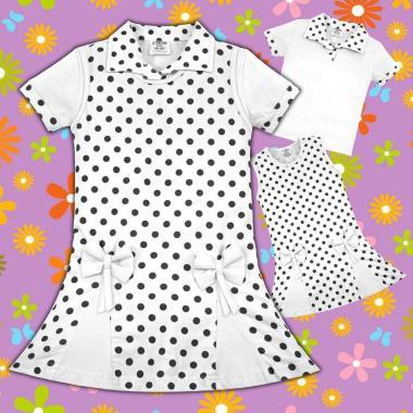 Комплект блузка и рокля на точки в бяло