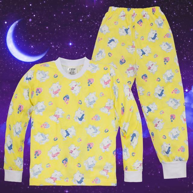 Пижама Палаво коте в жълто