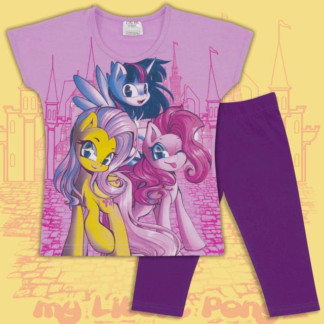 Комплект блузка и клин Малкото Пони в лилаво