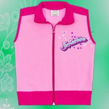 Елек Калинката и Top Fashion розово и циклама