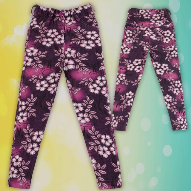 Клин панталон с дънков ефект в розово