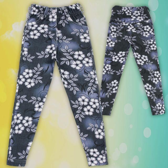 Клин панталон с дънков ефект в синьо