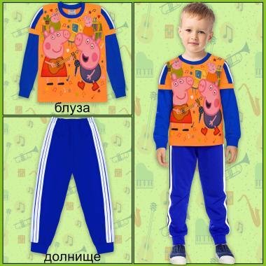 Комплект 2ч.(б/д) Пепа в оранжево и синьо