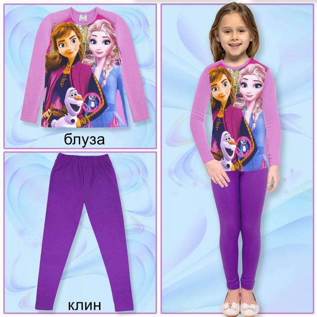 Комплект (б/к) Принцеси 1 в лилаво