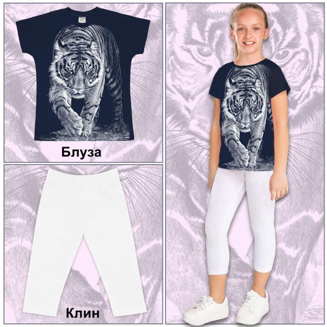 Комбинация 2 части (б/к) тигър черно/бяло