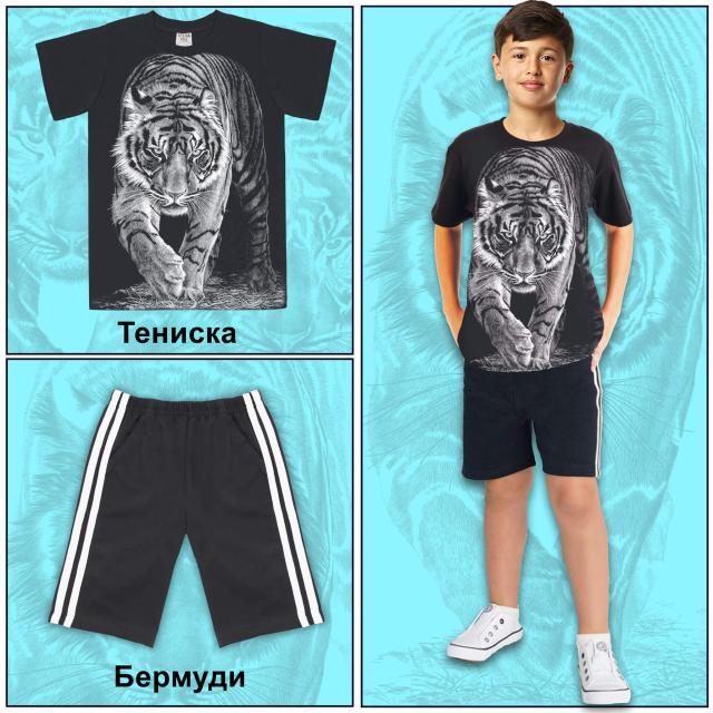 Комбинация 2 части (т/б) тигър в тъмносиво